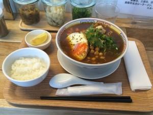 curryrahmen
